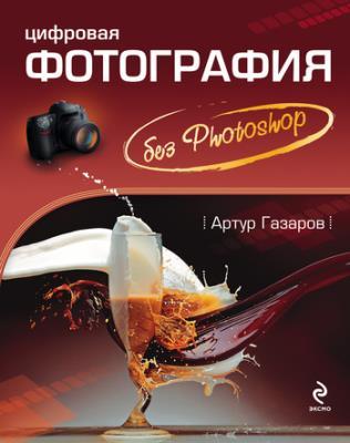 book управление персоналом новые кадровые технологии методические указания 2004