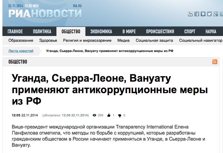 Украинская диаспора в Москве приобщилась к общенациональной скорби по жертвам Голодомора - Цензор.НЕТ 5496