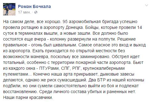 Украина получит летальное вооружение от США в ближайшее время, - советник главы МВД Шкиряк - Цензор.НЕТ 9898
