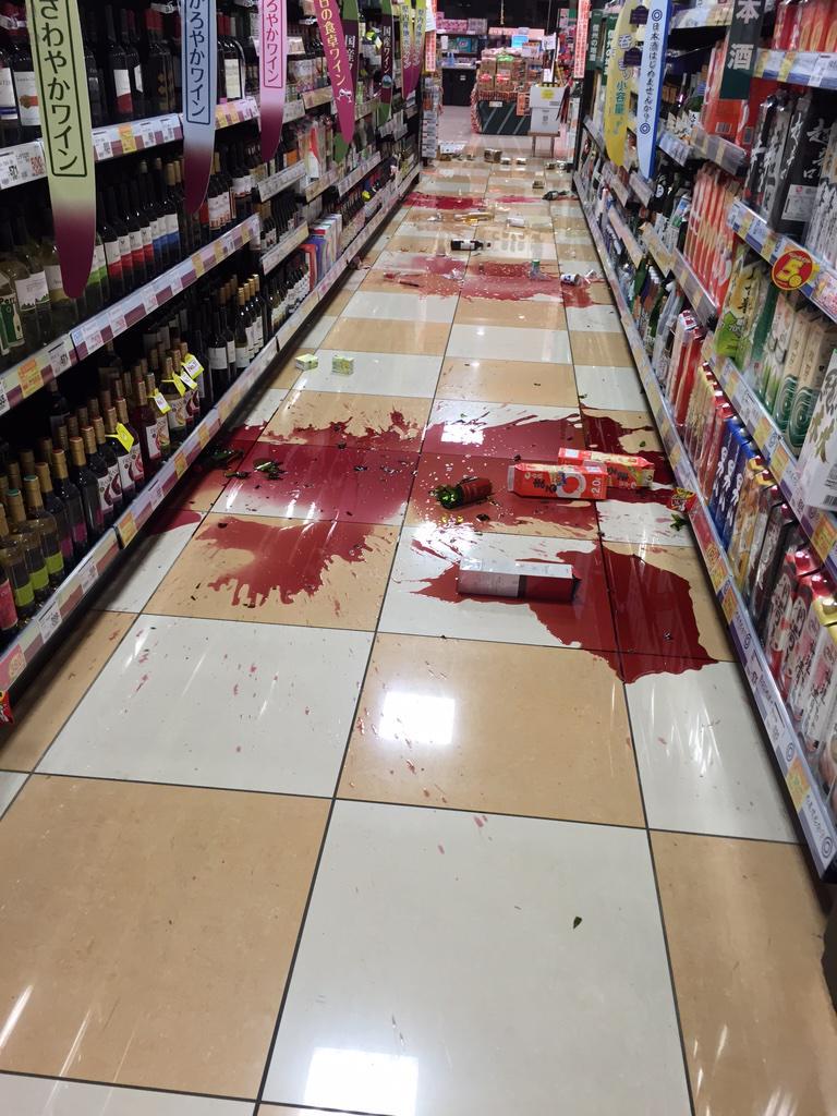 やばい!地震アップルランドが大変なことになってる pic.twitter.com/NgwoTFNwjF
