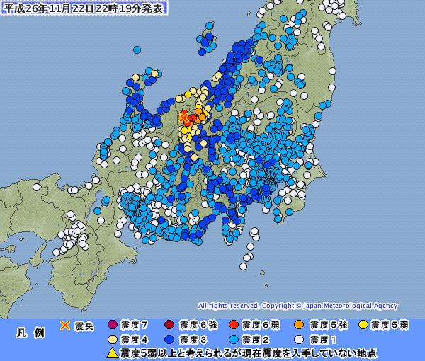 気象庁の震度分布が更新されました。 http://t.co/CvVbIhKj4u