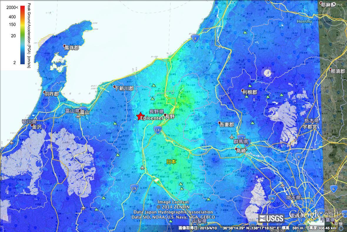 長野北部の地震、地震動マップ即時推定システムによる最大加速度(PGA)地図をGoogle Earthで表示、地理院地図を透過表示。震源のおもに東側、長野市での強い揺れが確認できる。  https://t.co/e7L6CpaL6J http://t.co/771RXNhe18