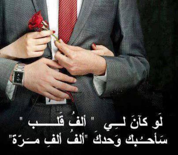 انا حبيبت خالد وبس Auf Twitter عايشه حاله حب معاك وخدانى وصعب