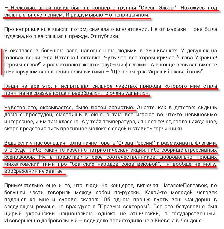 """""""Кассовую монополию"""" Арбузова-Клименко хотят """"разрушить"""" фирмы, связанные с монополистами - Цензор.НЕТ 1513"""