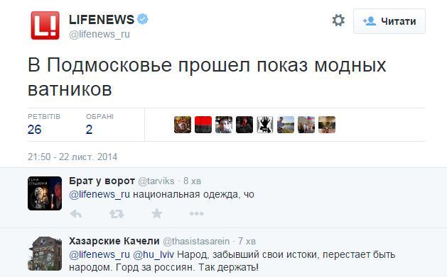 В Донецке продолжаются обстрелы, из-за попадания снарядов уничтожены 4 авто, - горсовет - Цензор.НЕТ 1541