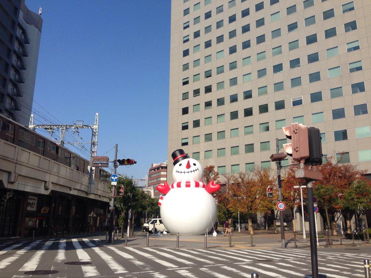 梅田スノーマンフェスティバル2014!BIGスノーマンくん今日は阪急電鉄本社前におでかけ