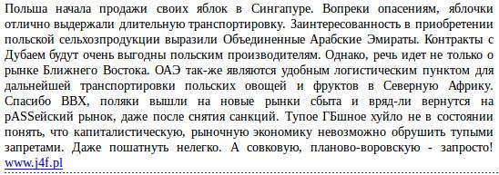 Из Эстонии в Одессу доставлена первая партия гумпомощи для переселенцев - Цензор.НЕТ 946