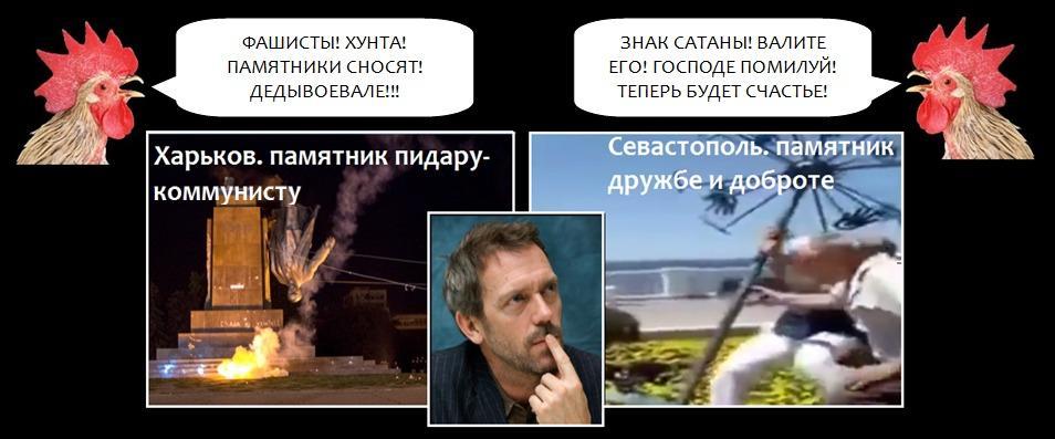 Мониторинговая миссия ПАСЕ прибудет в Украину - Цензор.НЕТ 673