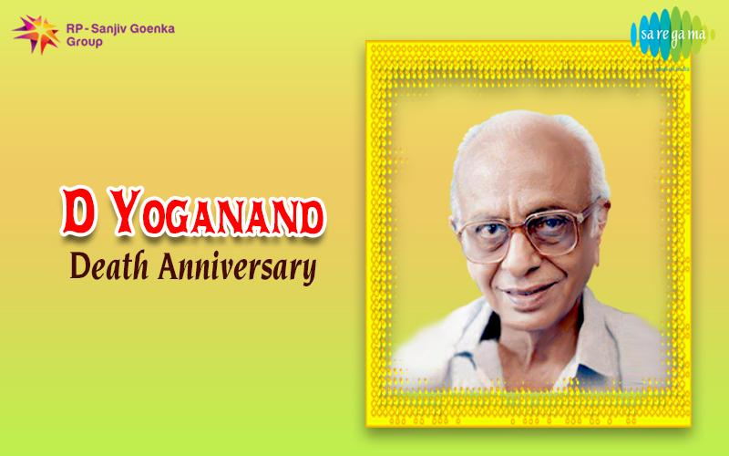d yoganand