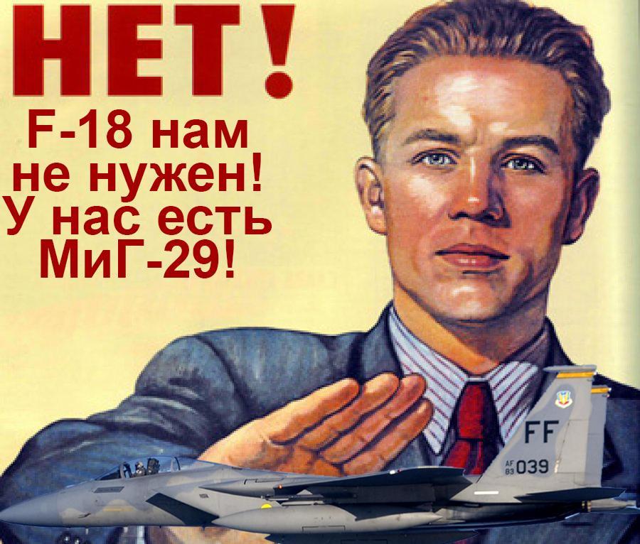 Донецк вновь подвергся артобстрелам. Повреждены жилые дома и коммуникации, - мэрия - Цензор.НЕТ 357