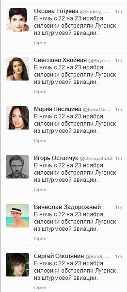 Террористы обстреляли Авдеевку, минимум 5 погибших мирных жителей - Цензор.НЕТ 8314