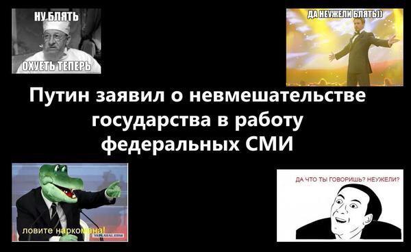 """""""Против армии Путина поднялась вся страна, от мала до велика"""", - погибший боец с позывным """"Падре"""" - Цензор.НЕТ 3904"""