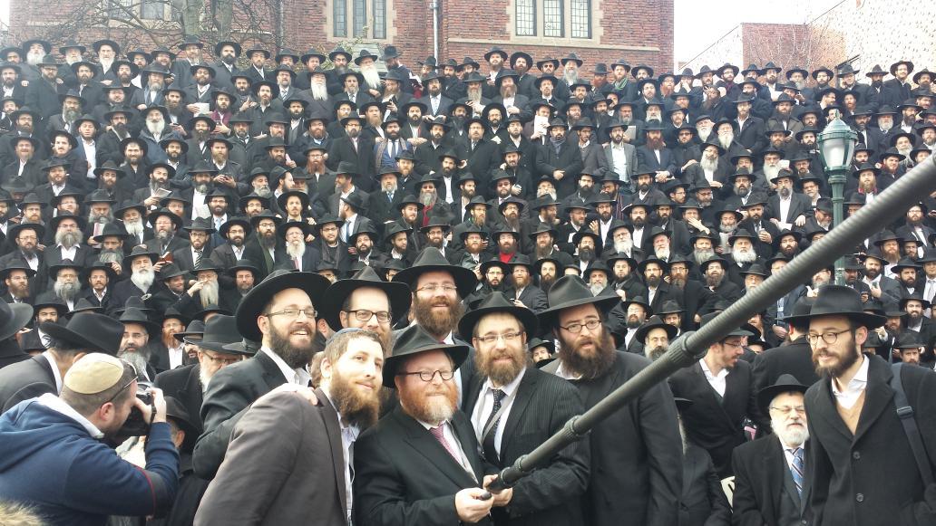 Thumbnail for #KinusSelfie Rocks Chabad's Kinus Hashluchim Conference