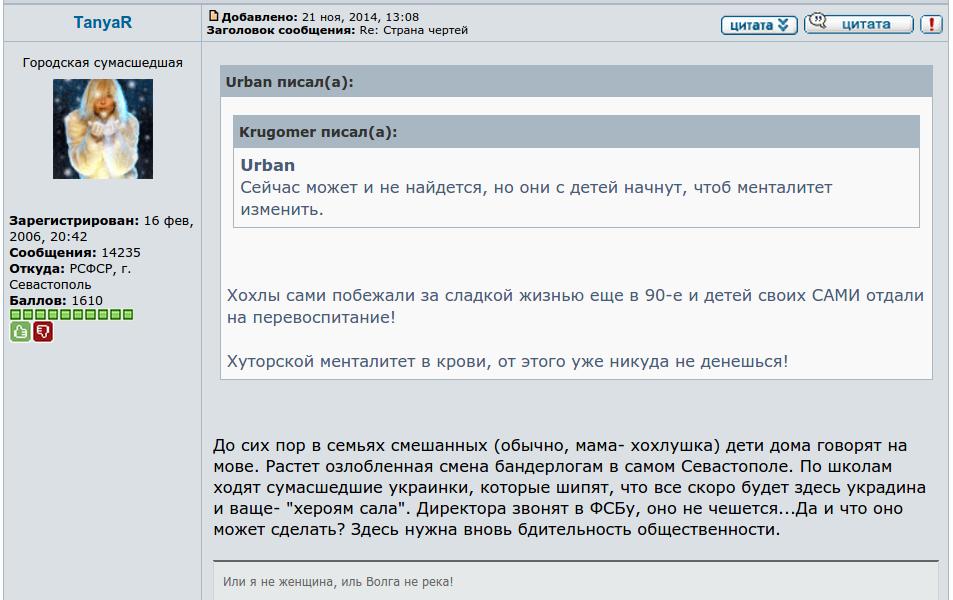 Керченскую переправу могут закрыть на неопределенный срок - Цензор.НЕТ 1533