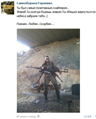 """""""Киборги"""" из 95-й бригады без потерь вернулись на ротацию из аэропорта Донецка - Цензор.НЕТ 6410"""