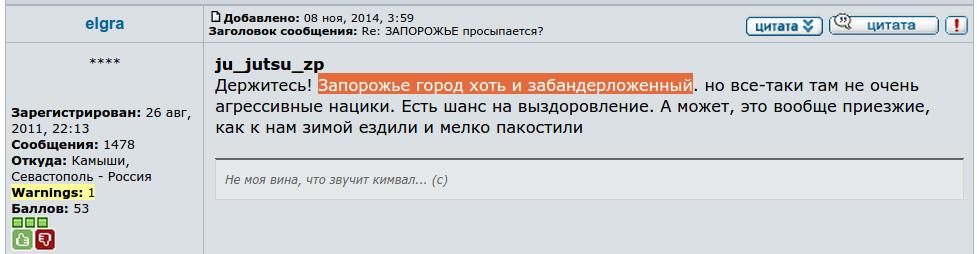 Керченскую переправу могут закрыть на неопределенный срок - Цензор.НЕТ 3501