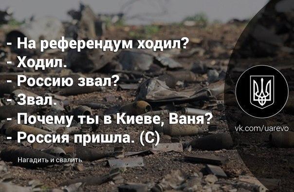 Переселенцы с Донбасса получили деньги от ООН - Цензор.НЕТ 7571