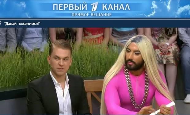 Из Эстонии в Одессу доставлена первая партия гумпомощи для переселенцев - Цензор.НЕТ 8937
