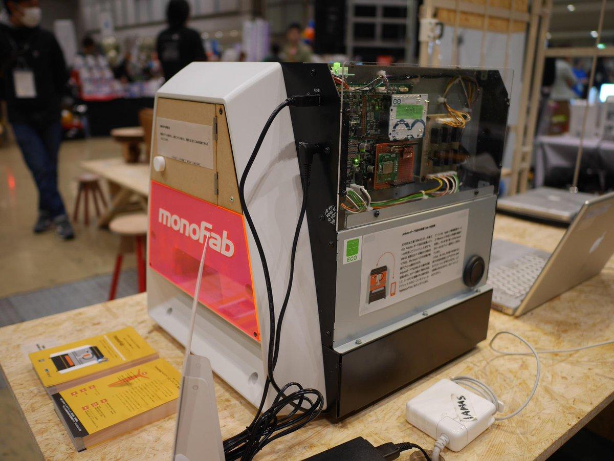 ローランドDGのデスクトップ切削加工機SRM-20に隠されたArduinoボードとシールドが挿さるスロットを活用してiBeacon対応にしたものをMaker Faire Tokyo 2014ステージ横で展示中です。 #mft2014 http://t.co/b5VOvfuGbc