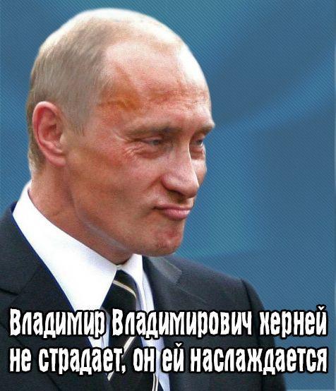 """""""Нас постоянно обвиняют, что мы проявляем военную активность. Где?"""", - Путин - Цензор.НЕТ 426"""