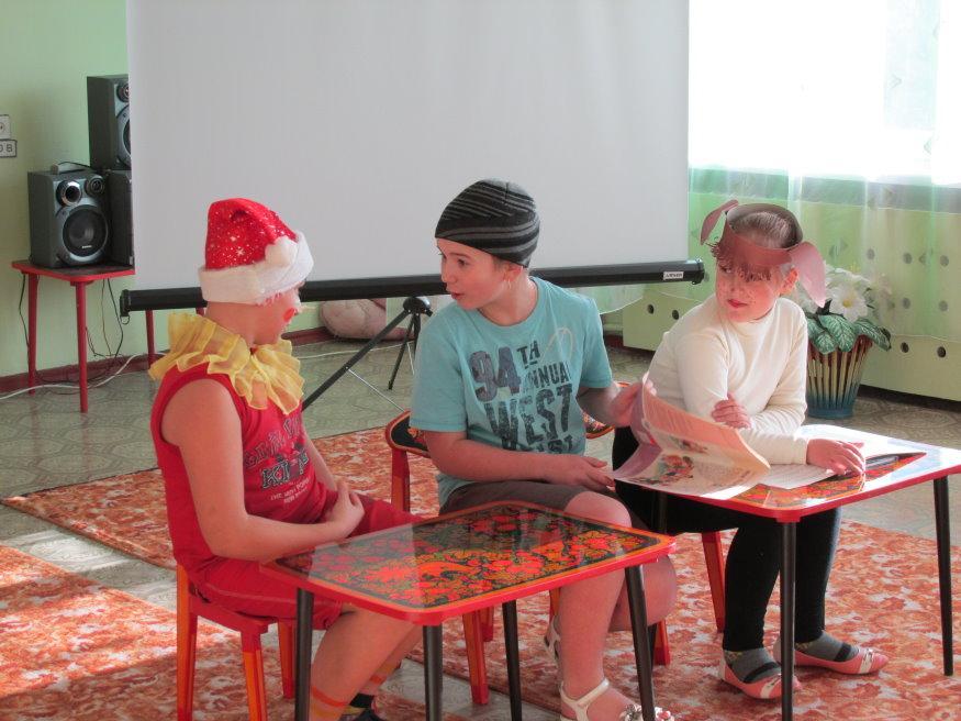 Начальная школа 21 века русский язык 4 класс решебник