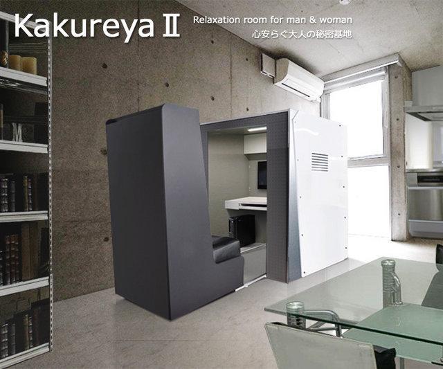 """家に設置できる""""大人の秘密基地""""が販売開始!コンパクトで趣味に最適な空間が確保できる bit.ly/1uuEKhe pic.twitter.com/CtzUchqdqZ"""