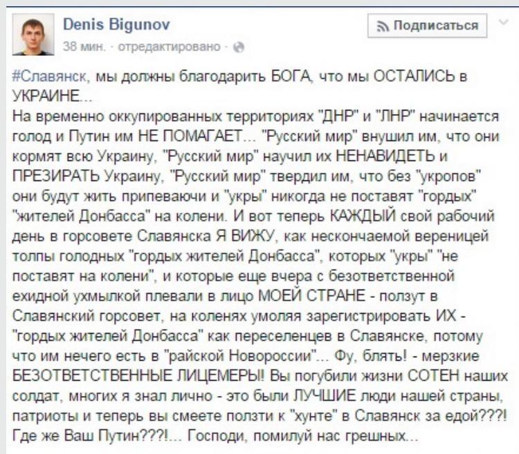 Россия возобновила обстрел Украины со своей территории, - пресс-центр АТО - Цензор.НЕТ 3553