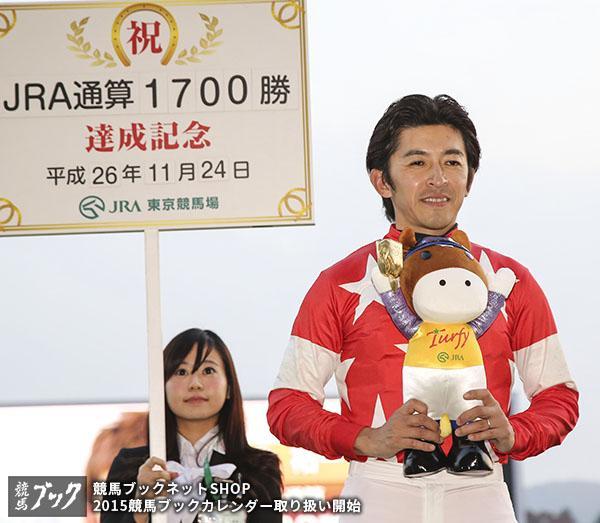 【今日の1枚】福永騎手1700勝達成!東京12Rでレッドエンブレムに騎乗して1着となった福永祐一騎手がJRA通算1700勝を達成しました。1996年のデビュー以来、19年目での快挙でした。