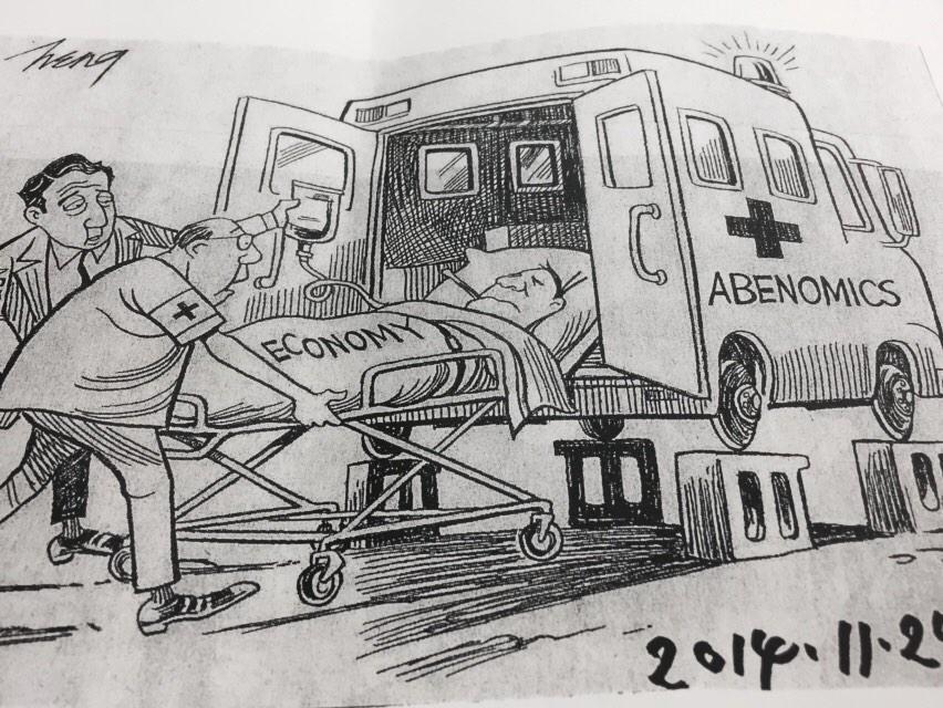 """タイヤのない車輪がブロックの上にしかも救急車。救いようがありませんね。@takatanekiuchi: ニューヨークタイムズのアベノミクスの評価。 きびしいんだね。 http://t.co/8lisc8WiV1"""""""