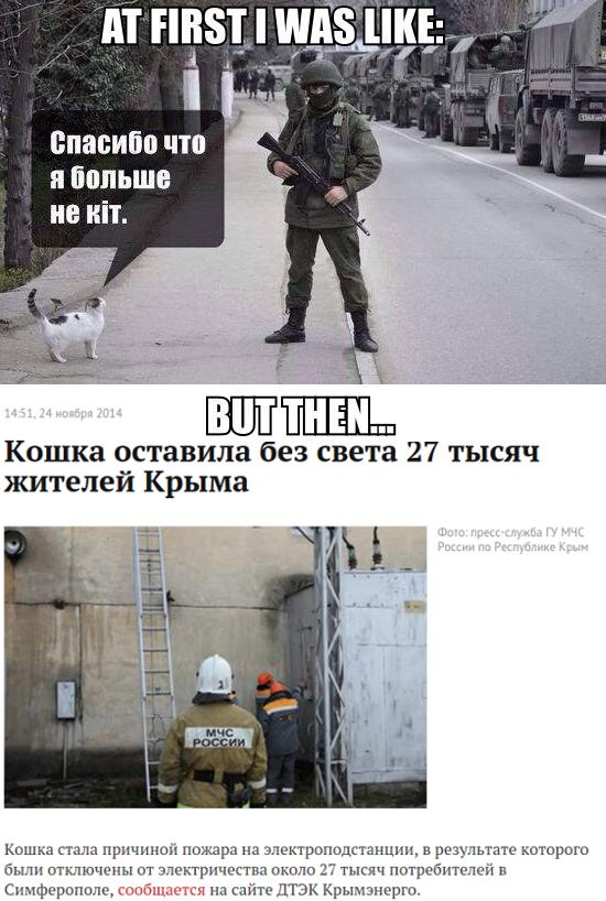 """Крымские марионетки претендуют на 14 млн долларов, которые Китай задолжал """"Укроборонпрому"""" - Цензор.НЕТ 7066"""