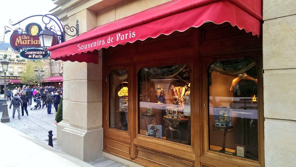 [Nouvelle Boutique - Toon Studio] Chez Marianne Souvenirs de Paris (28 novembre 2014) - Page 7 B3NOd_gIMAAnR5u