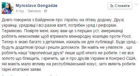 """Порошенко пообещал """"нестандартно"""" решать вопрос """"нехватки общения"""" с обществом, - советник президента Бирюков - Цензор.НЕТ 9280"""