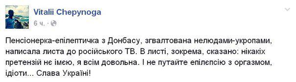 Террористы наращивают силы в районе Донецка: сосредоточено около 50 единиц артиллерии, из них 10-12 - РСЗО - Цензор.НЕТ 6436
