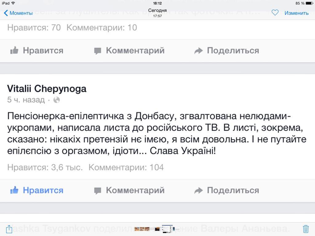Террористы вновь пытались выбить украинских воинов из донецкого аэропорта: все атаки отбиты, враг отступил - Цензор.НЕТ 3852