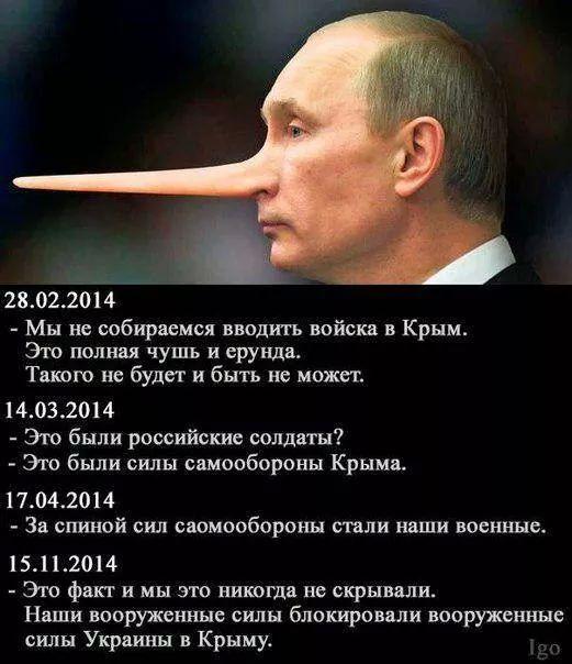 Список украинских военных, похищенных и вывезенных на территорию РФ - Цензор.НЕТ 9717