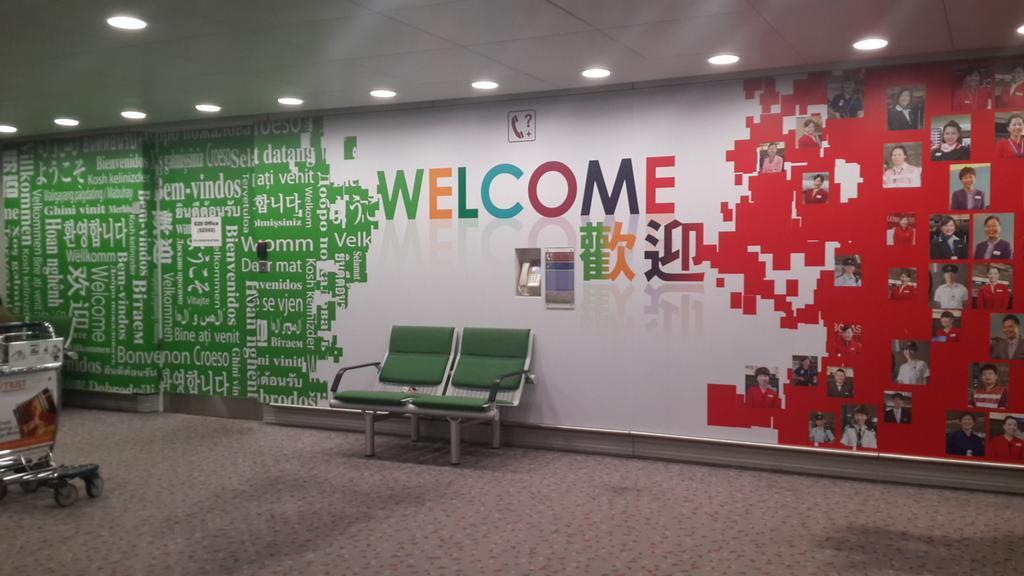 Welcome at HK, coba cari yang bahasa Indonesia manaa?