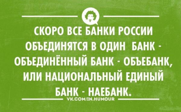 """Прокуратура ликвидировала крупный канал финансирования террористов """"ДНР"""" - Цензор.НЕТ 2943"""