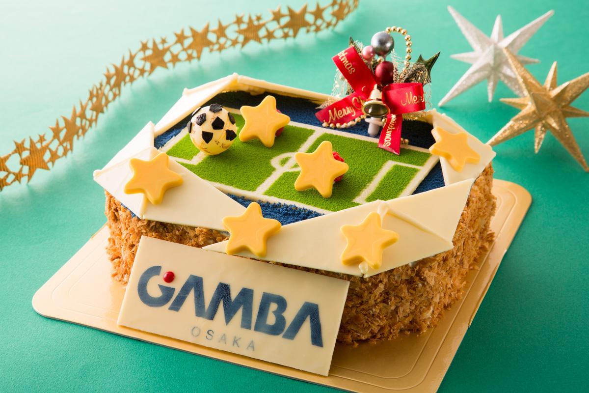 ガンバクリスマスケーキ発売! gamba-osaka.net/news/index/no/… #ガンバ大阪 #GAMBAOSAKA pic.twitter.com/AnFURaYqjf