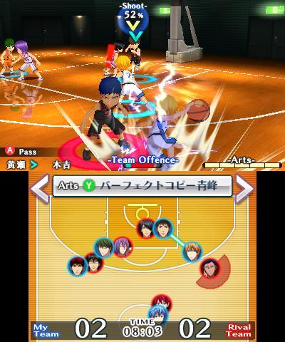 【3DSゲーム・3/26発売】「黒子のバスケ 未来へのキズナ」のゲーム公式HPがオープンしました!kuroko.bngames.net キャラを自在に操れるバスケアクションゲームになっています!(赤)#kurobas pic.twitter.com/FRjjN5IXRS