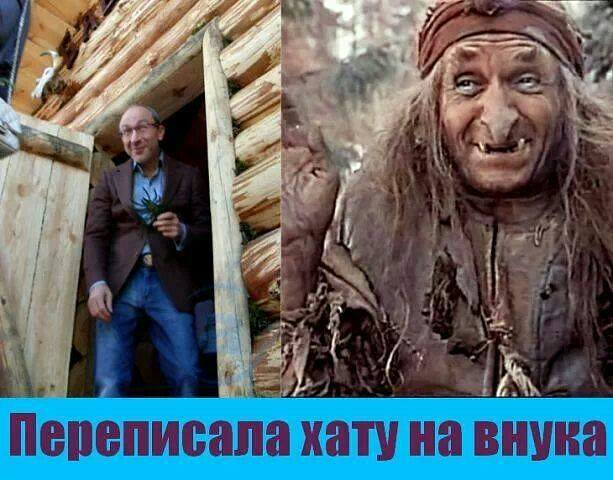 """Чубаров настаивает на отмене депутатской неприкосновенности: """"Я не жажду мести, но законная кара должна настичь каждого негодяя"""" - Цензор.НЕТ 8991"""