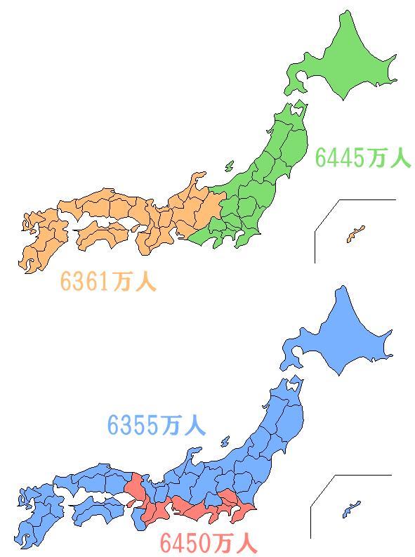 日本の人口を二分したかった(すごくどうでもいい) pic.twitter.com/LcYvNxxIQG