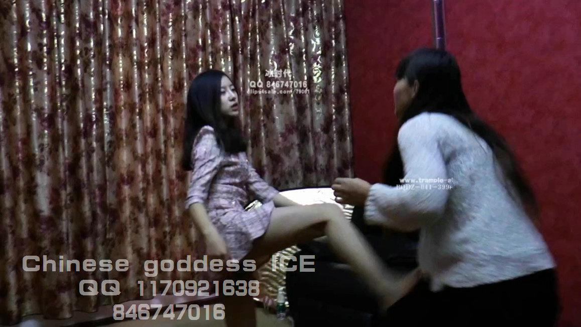 her Slave domination lesbian with daughter