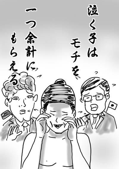 【国際】中国報道官「東京に慰安婦像つくれば歴史の重荷下ろせる」 上海の像設置、菅官房長官に反論 [無断転載禁止]©2ch.net YouTube動画>23本 ->画像>16枚