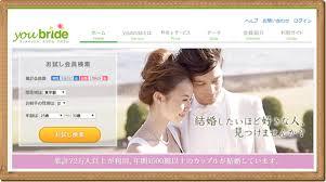 test ツイッターメディア - 結婚相手との    真面目な出会いに特化した         「婚活」サービスです  IPhone/Android⇒https://t.co/jF9ykKYup3 https://t.co/RhQQU2g5RP