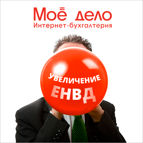 Крымский сборник. О древностях Южного берега Крыма и