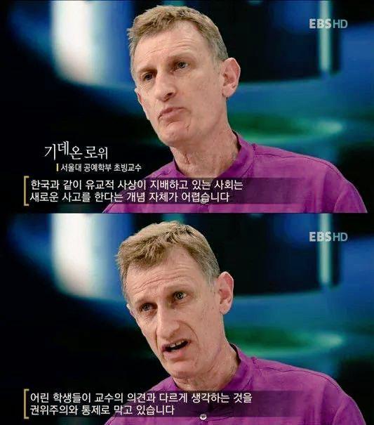 한국학생들이 창의적 일 수 없는이유 대통령만 창조적인가? http://t.co/L4Rxt3Yitx