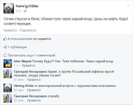 Сегодня весь мир на стороне Украины, - Генсек ООН - Цензор.НЕТ 7841