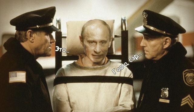 СБУ рассекретит информацию о высокопоставленных чиновниках, подпадающих под люстрацию, - Наливайченко - Цензор.НЕТ 9798