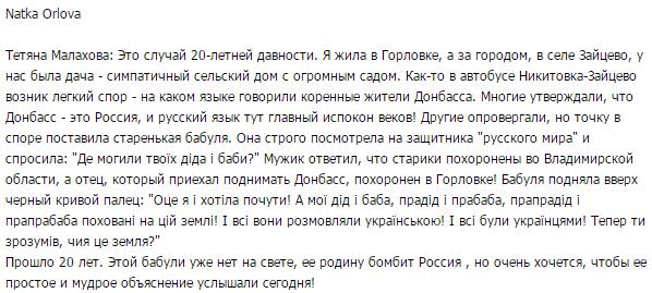 Ситуация на Донбассе контролируемая. Напряжение только на луганском и донецком направлениях, - пресс-центр АТО - Цензор.НЕТ 3868