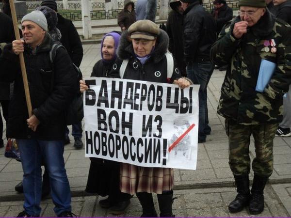 Херсонская ОГА предложила ОБСЕ совместно патрулировать границу с Крымом - Цензор.НЕТ 1736